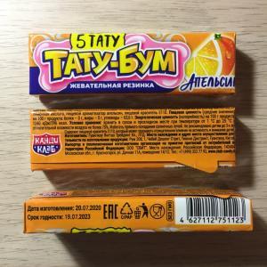 Жевательная резинка 2020  Тату-Бум, Апельсин, 5 вкладышей с татуировкой