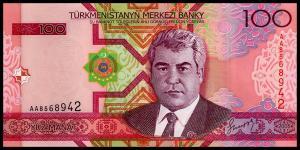 Банкнота иностранная 2005  Туркменистан, 100 манат