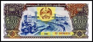 Банкнота иностранная 1988  Лаос, 500 кип