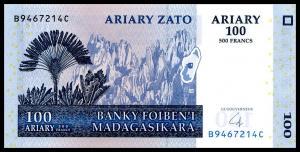 100 ариари 2004  Мадагаскар