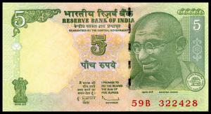Банкнота иностранная 2009  Индия, 5 рупий