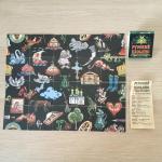 Пасьянс 2000 Союз Чернобыль Русский, инструкция, полный набор, 20 карт