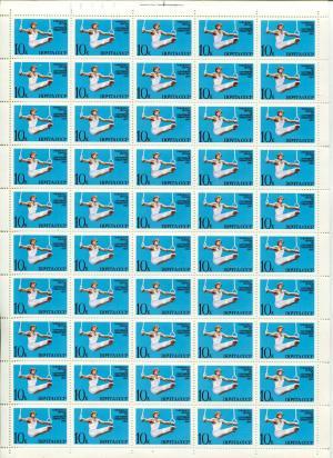 Лист 1987 5826 Перветсто по Европе по гимнастике