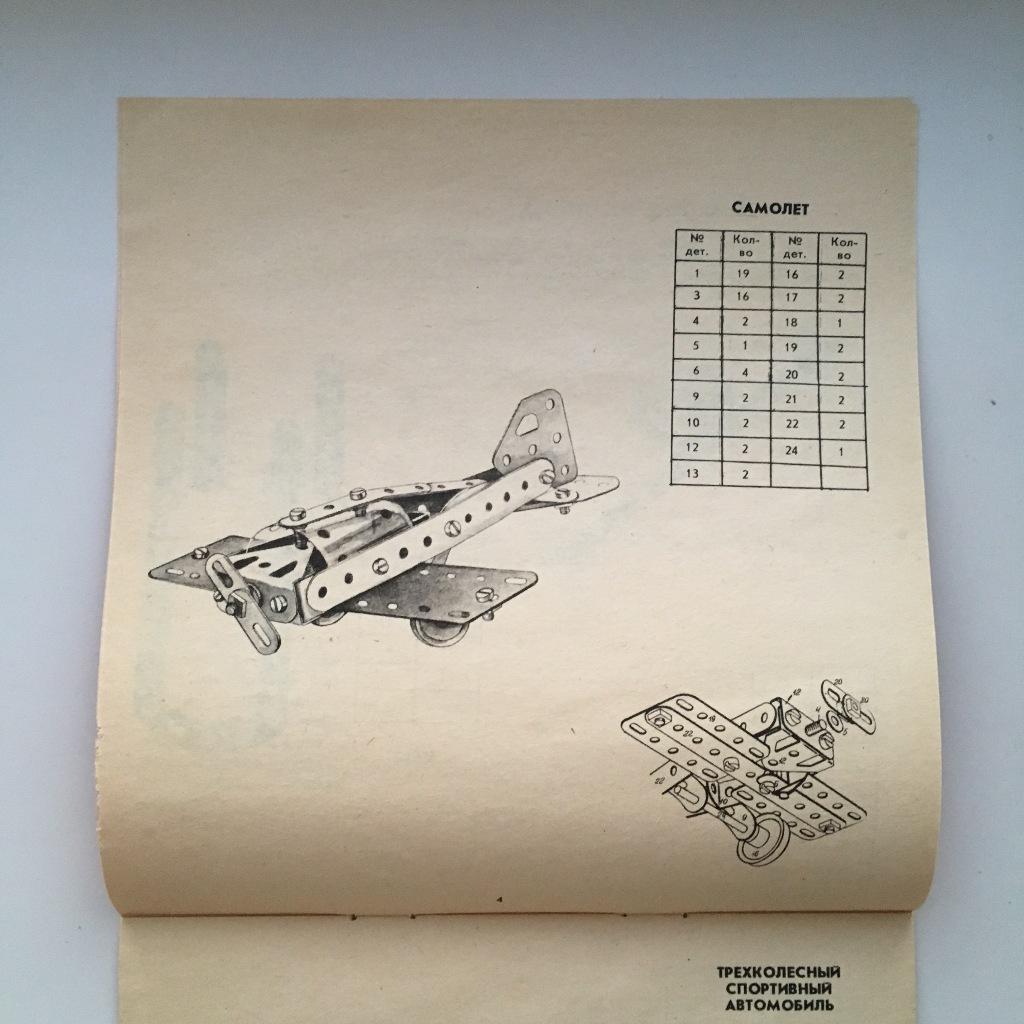 8b.jpg
