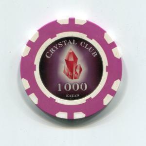 Фишка казино   Казань, Kazan, Crystal Club, номинал 1000