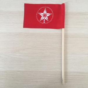 Демонстрационный флажок СССР   Звезда, отличное состояние