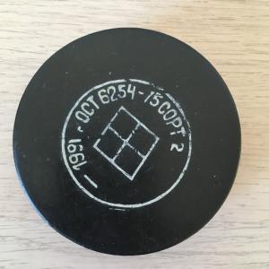 Шайба хоккейная СССР   ГОСТ 6254-75 Сорт 2