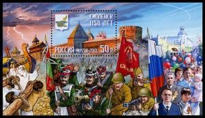 Блок 2013  1150 лет г. Смоленску