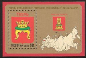 Блок 2014  Тверь (Тверская область)