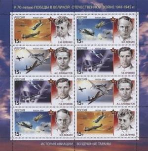 Лист 2014  История авиации. Воздушные тараны