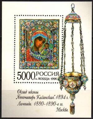 Блок 1996  Русская эмаль в собрании Государственного Эрмита