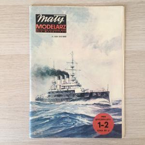 Журнал по моделированию 1984  Maly Modelarz, Малое моделирование, выпуск 1-2