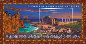 Блок 2015  Древний город Херсонес Таврический и его хора