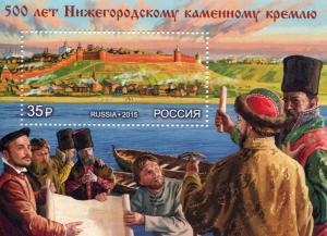 Блок 2015  500 лет нижегородскому каменному кремлю
