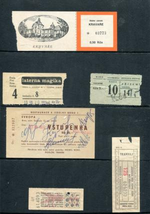Лотерейный билет 1986  17 шт.