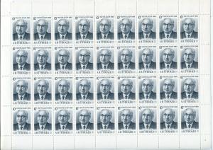 Лист 1988  100 лет со дня рождения А.Н.Туполева