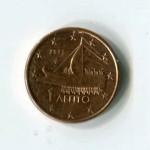 1 евро цент   Греция