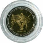 Памятная медаль 2005  Татарстан - Сабантуй