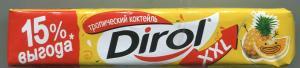Жевательная резинка 2015  Dirol XXL Тропический коктейль