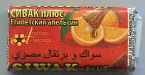 Жевательная резинка 2015  Siwak египетский апельсин некондиция
