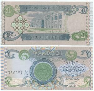 1 динар 1984  Ирак