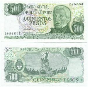 500 песо 1985  Аргентина