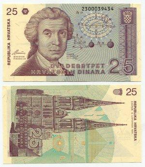Банкнота иностранная 1991  Хорватия, 25 динар