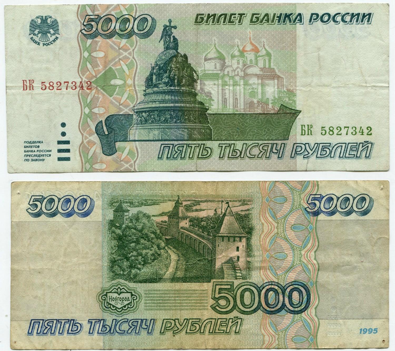шлюхи 1000 р москва