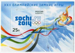 Блок 2011  XXII Зимние Олимпийские игры Сочи 2014