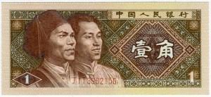 1 дзяо 1980  Китай