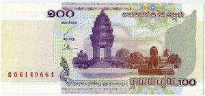 Банкнота иностранная 2001  Камбоджа, 100 риель