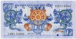 Банкнота иностранная 2006  Бутан, 1 нгултрум