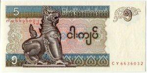 Банкнота иностранная 1994  Мьянма. Бирма, 5 кьят