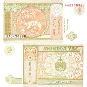 1 тугрик 2008  Монголия