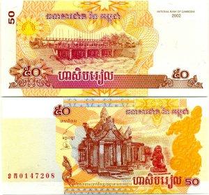 Банкнота иностранная 2002  Камбоджа, 50 риель