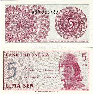5 сен 1964  Индонезия