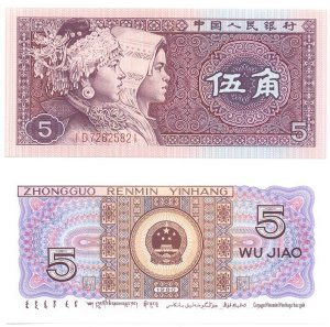 Банкнота иностранная 1980  Китай, 5 джао