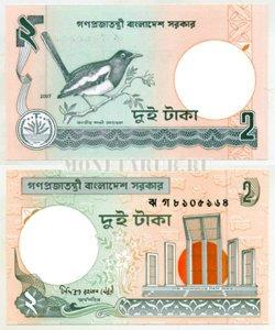 Банкнота иностранная 2008  Бангладеш, 2 така