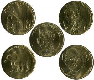Набор жетонов 2006  200 лет Казанскому зооботсаду