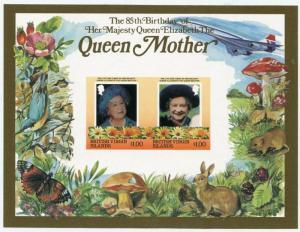 Блок 1985  85-летие Королевы Елизаветы (№529-532)
