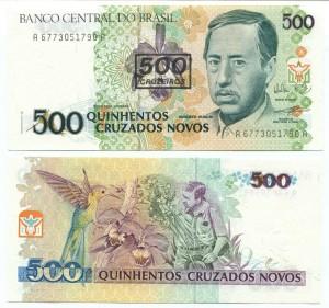 500 крузейро 1990  Бразилия