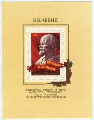 Блок 1982  112-ая годовщина со дня рождения В.И.Ленина