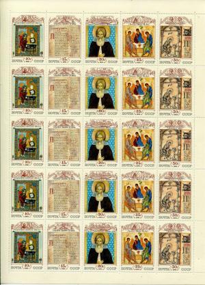 Лист 1991  Культура русского средневековья XI-XVI вв.
