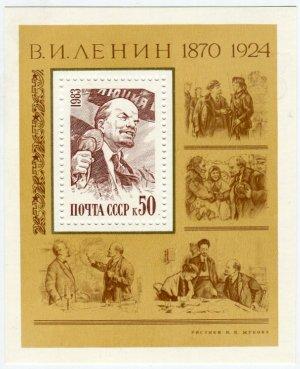 Блок 1983  В.И.Ленин (1870 - 1924)
