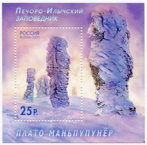 Блок 2011  Печеро-Ильинский Заповедник (Плато Маньпупунёр)