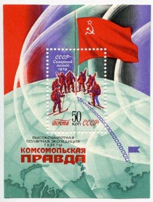 Блок 1979  Комсомольская правда