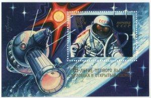 Блок 1980  15-летие первого выход в открытый космос