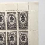 Лист марок 1952  3 рубля Стандарт, Ордена.Трудового Красного Знамени, залом