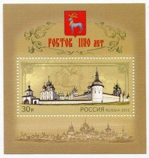 Блок 2012  Ростов 1150 лет