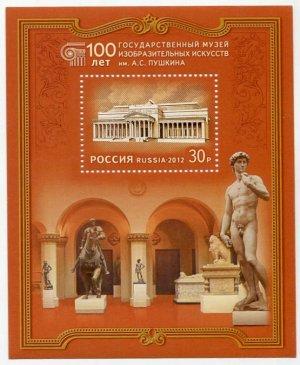 Блок 2012  100 лет Гос. музею им. А.С.Пушкина